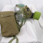 Austro Hungarian Gas mask