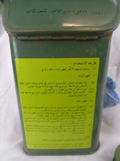 Gas Mask (Gulf war 1 Iraq)