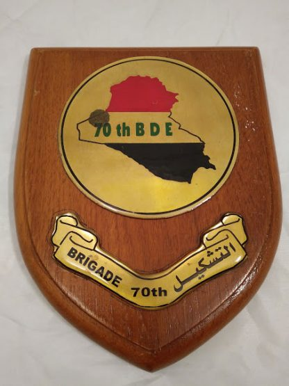 70th BDE Brigade Regimental Mess Wall Plaque