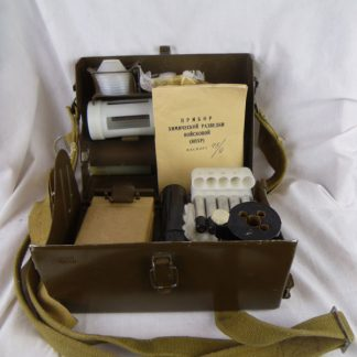 Cold-war-CCCP-gas-detector-kit