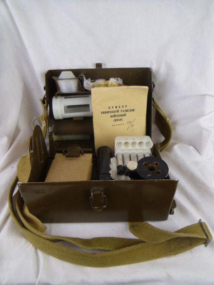 Cold-war-CCCP-gas-detector-kit