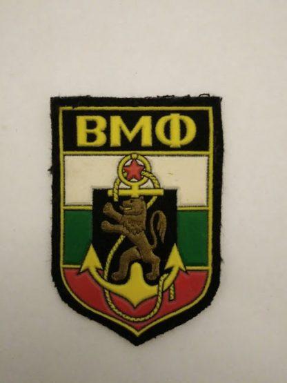 Bulgarian Navy cloth Badge